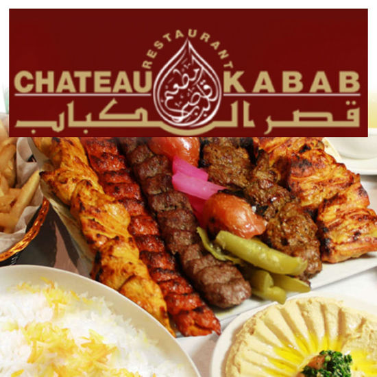 Picture of Chateau Kabab - $25 Certificate