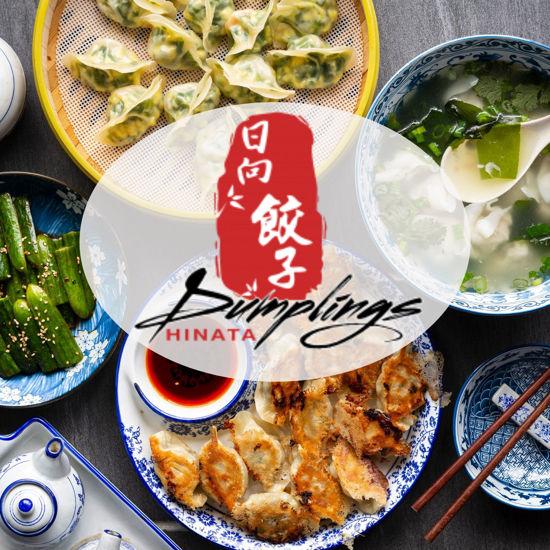 Picture of Hinata Dumplings - $25 Certificate